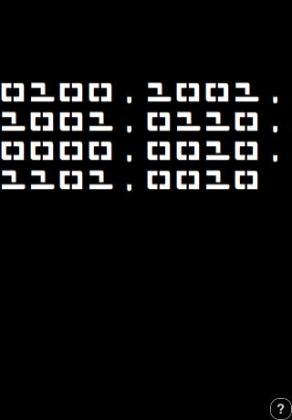 unixtime-screen-3